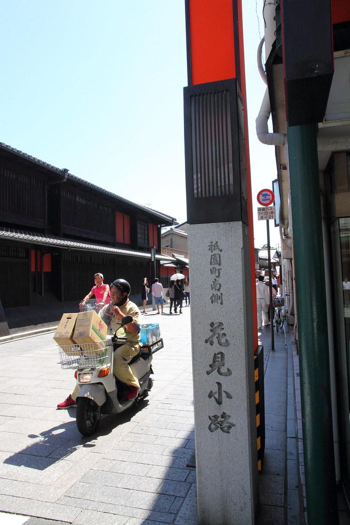 _京阪奈之旅Day2_162