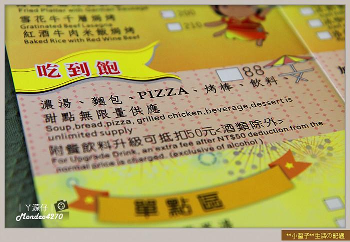 義堤義式餐坊10