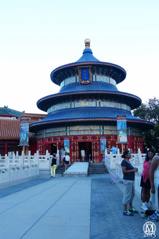 China Pavilion – Epcot World Showcase | Back To The Magic 2013