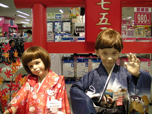 Western Mannequins Japanese Rite of Passage by timtak