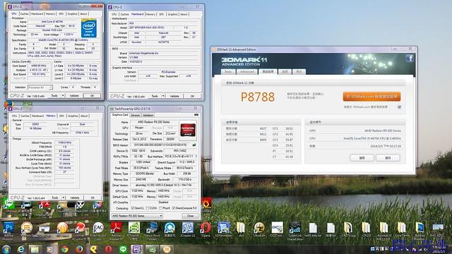 Desktop_2014_02_05_14_20_20_105