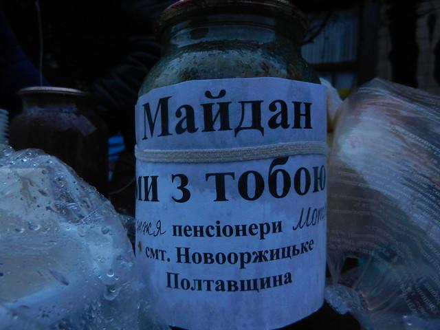 Подарок Майдану от пенсионеров