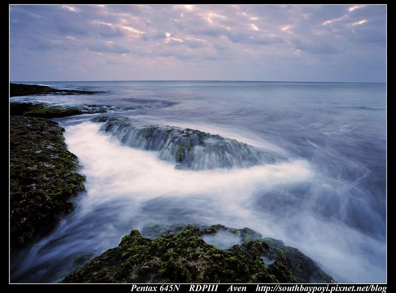 恆春海岸-海潮之美 (正片)