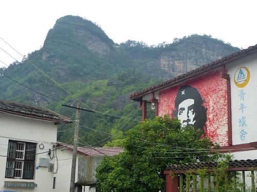 Fujian-Wuyi Shan-Auberge(3)