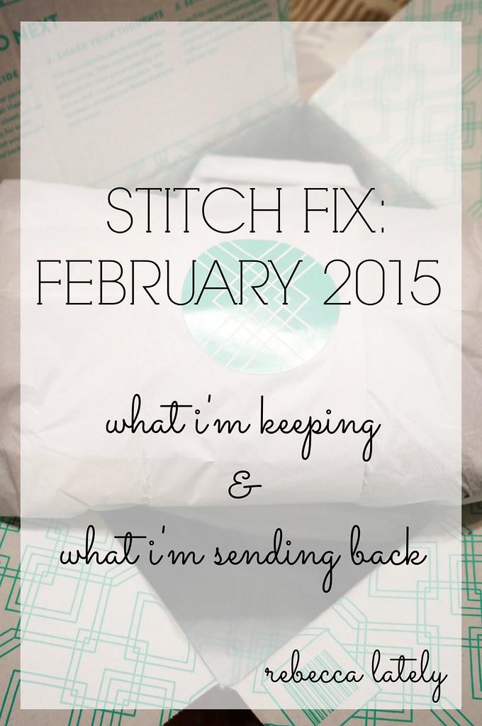 Stitch Fix February 2015 1
