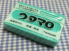 洗濯石鹸 ウタマロ