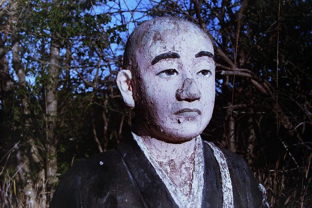 Goshikien Photowalk.