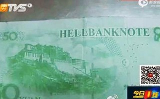 Hell Banknote