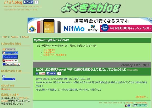 blog.poyo.jp