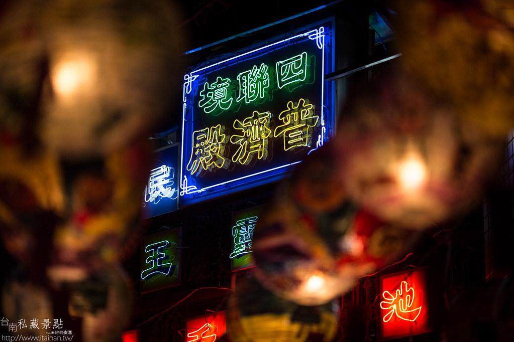 台南私藏景點-普濟殿燈會 (13)