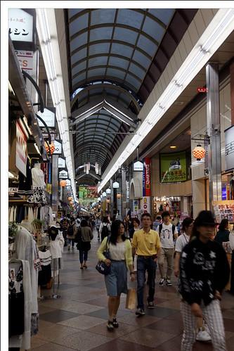 Kyoto - Nishiki market *
