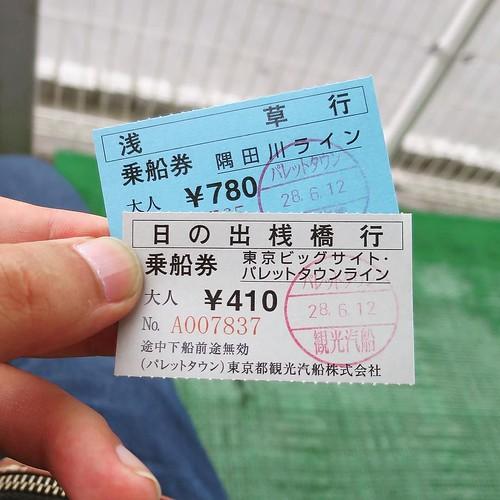 チケットね