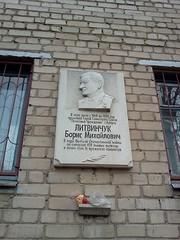 Photo of White plaque number 12529