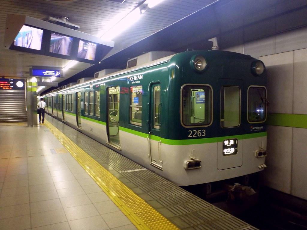 Demachiyanagi Station, Keihan