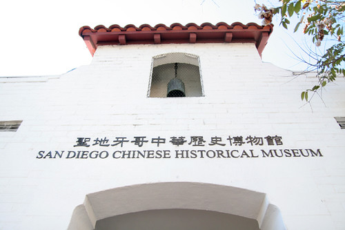 Chinese Historical District