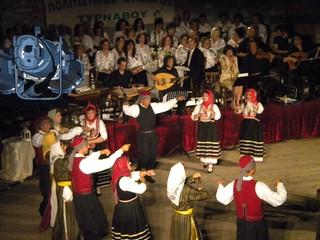 Τα σμυρνέϊκα τραγούδια : εκδήλωση του συλλόγου τυρνάβου 3