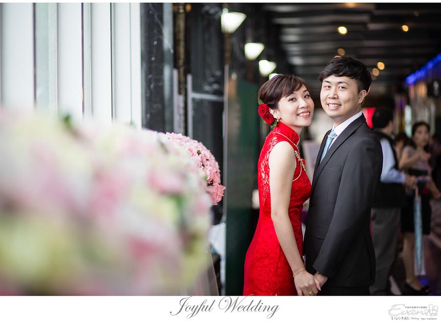 Mason & Vivia 婚禮記錄 _00092