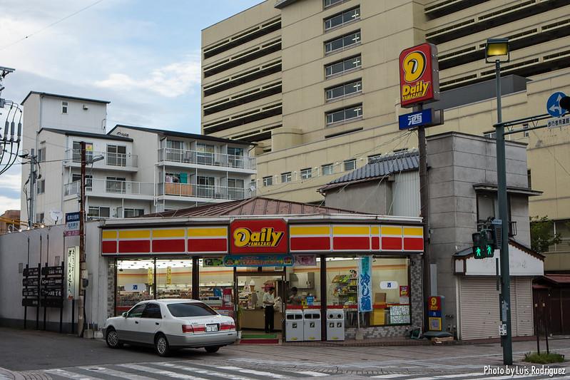 Konbini de la cadena Daily Yamazaki