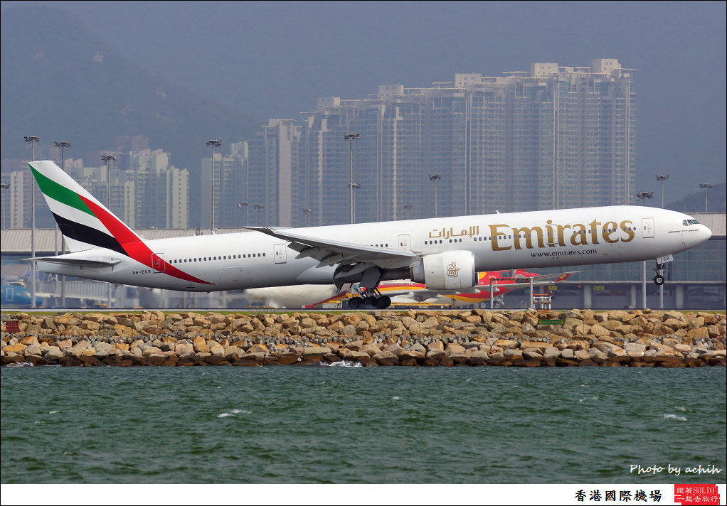 Emirates A6-ECR-003