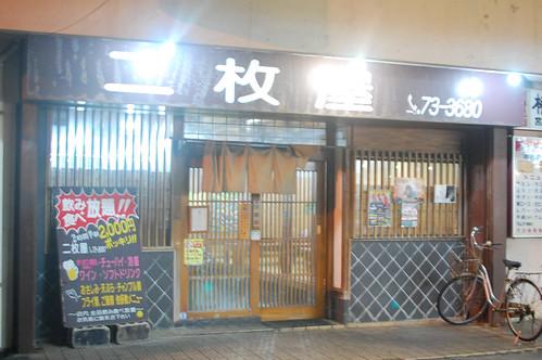 2013okinawa_043