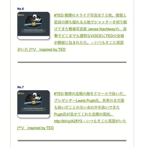 スクリーンショット 2013-10-07 2.12.48