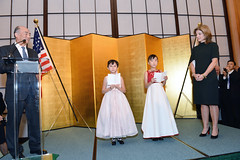 Japanese Girls Perform at a Reception in Honor of Ambassador Kennedy