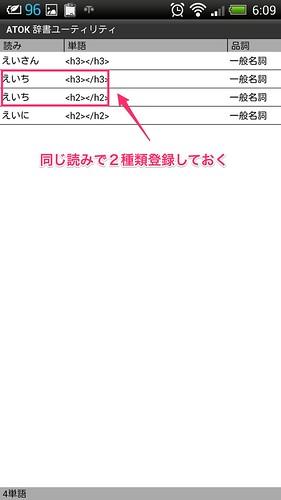 2013-12-05_06.09.49-10