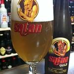ベルギービール大好き!! サタン・ゴールド Satan Gold