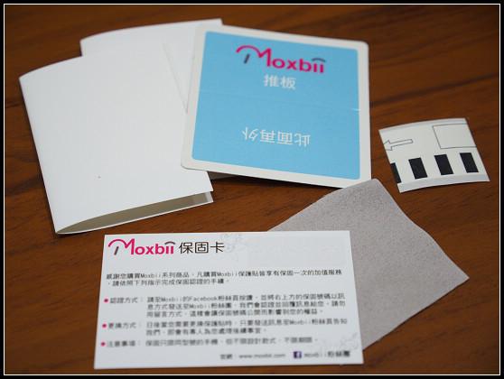 PC140024.jpg