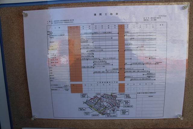 251123阿佐ヶ谷住宅