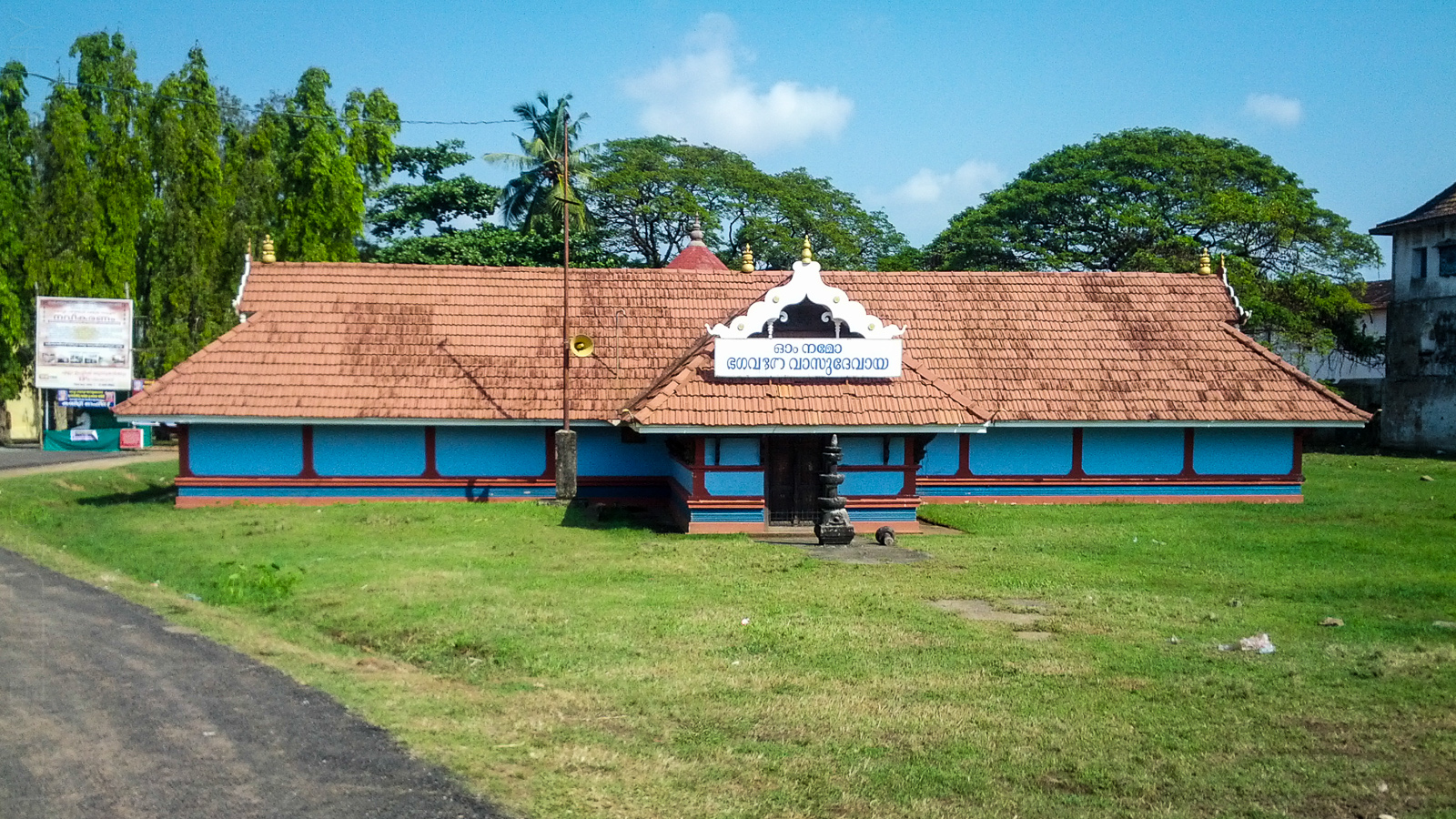 Azhithrikov Mahavishnu Temple