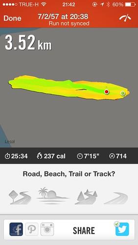 วันนี้วิ่งได้ 3.52 กิโลเมตร ด้วยความเร็วเร็วกว่าเดิมนิดหน่อย