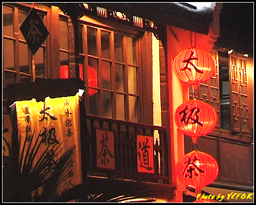 杭州 吳山天風景區 (清河坊) - 062 (夜景)