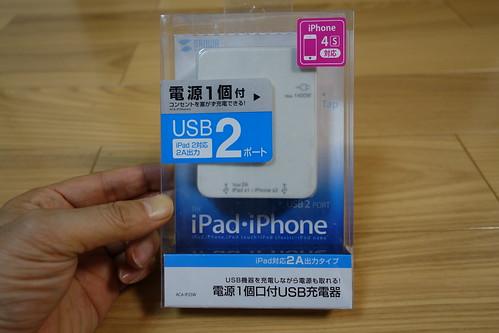 DSC06838.JPG