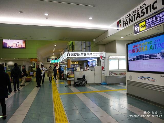 20140326山陽D1福岡-1120502