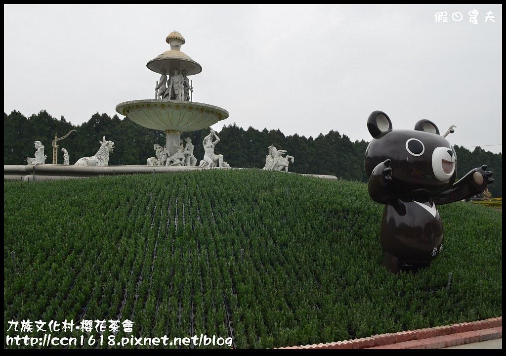九族文化村-櫻花茶會DSC_4645