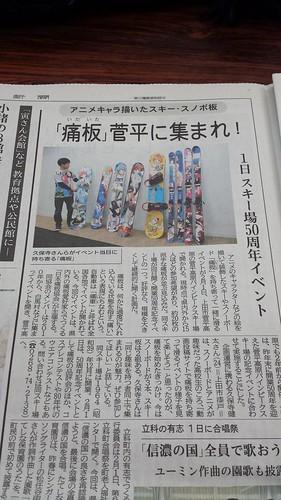2015-01-30-13-41-56_photo