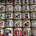 Sake Barrels by ClareC79