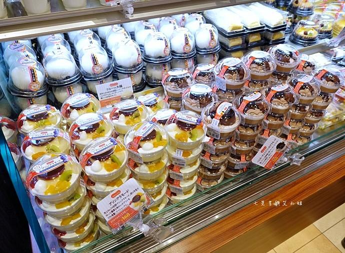 17 東京超便宜甜點 Domremy Outlet 甜點 Outlet
