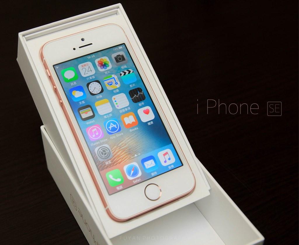 iPhone SE (19)