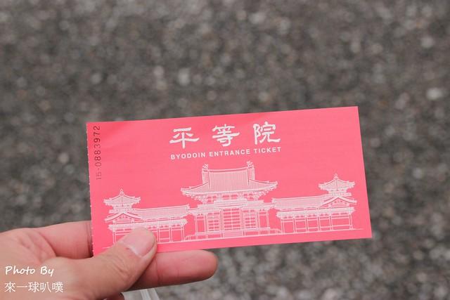 京都旅遊景點-宇治088