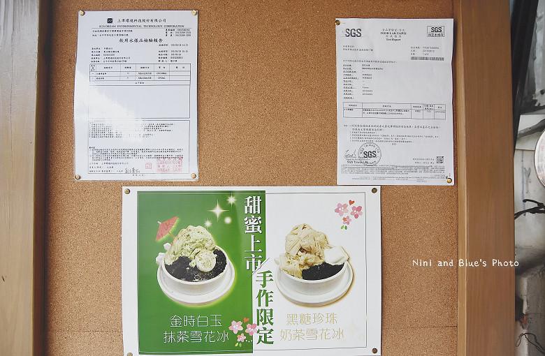 台中一中街霜府美食冰品小吃豆花仙草雪花冰抹茶珍奶37
