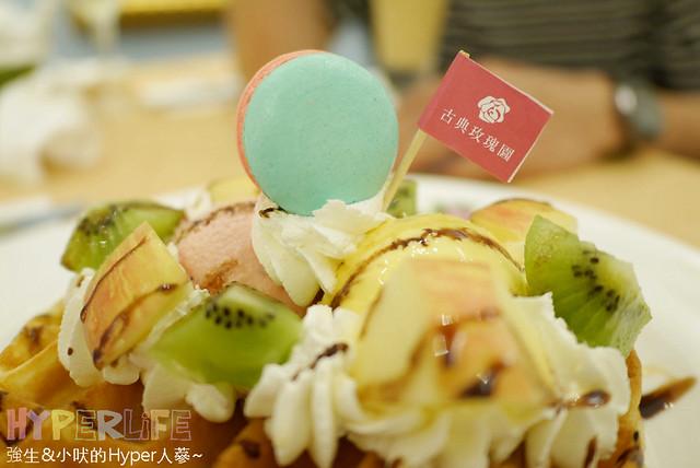 台中古典玫瑰園大遠百 (63)