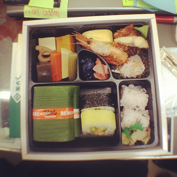 My graduation day #bento lunch at school.