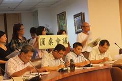 記者會上民眾質疑為何研究成果尚未知,就先提劃設野動保護區?要求開圓桌會議。