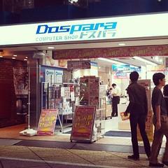 ドスパラ新宿本日で閉店。最後を看取った。