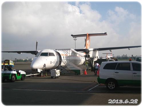 130628-今天搭乘的飛機