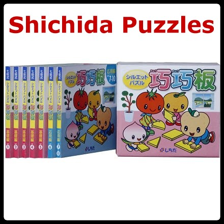 Shichida Puzzles Kit