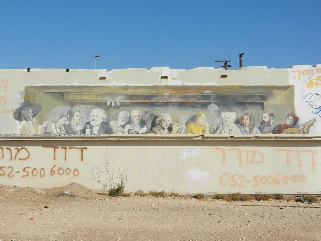 Тель-Авив. Графитти.