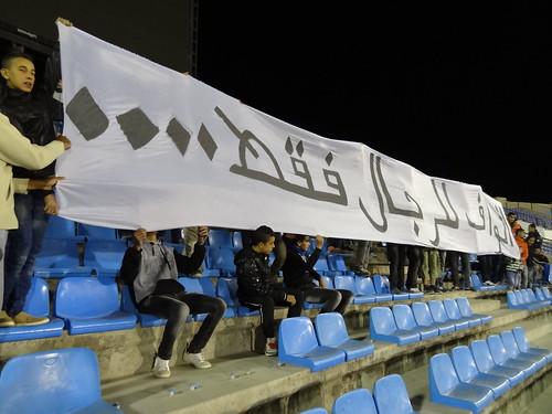 البطولة المغربية - وداد الفاسي و الشباب الريف الحسيمي